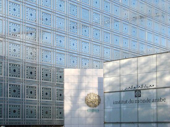 visiter institut monde arabe